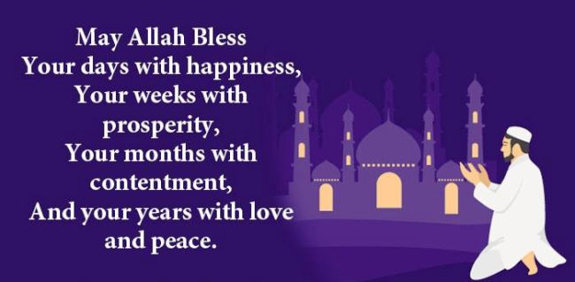 Advance Eid Mubarak 2020 Wishes Images with Quotes & Greetings in ...